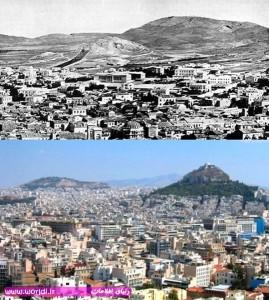 آتن - یونان