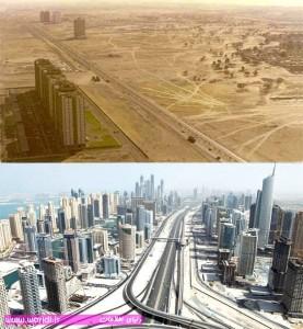 دبی - امارات