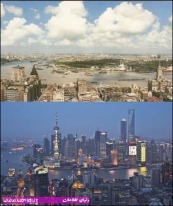 شانگهای - چین