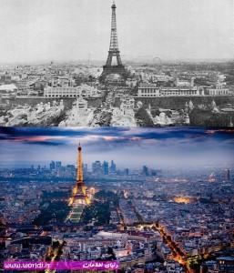 پاریس- فرانسه