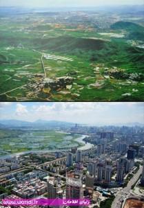 چن ژن - چین